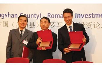 China (Xiangshan) – Romania Investment Forum